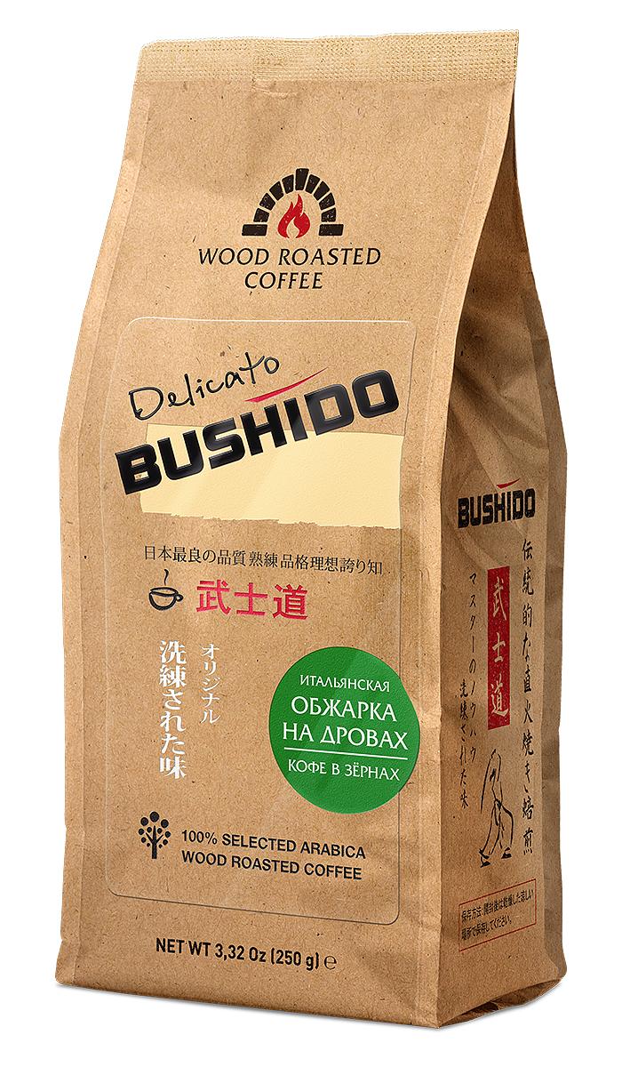Bushido Delicato кофе в зернах, 250 гOG25012001Bushido Delicato - натуральный жареный кофе в зернах премиум класса из 100% Арабики. Богатый цветочный аромат с нотами жасмина и плотным вкусом, дополненным фруктовыми оттенками. Особенностью кофе является то, что он обжарен на дровах апельсинового дерева. На протяжении многих веков кофе жарили в дровяных печах. Этот традиционный итальянский метод обжарки замечателен благодаря сухому жару, который сохраняет натуральный вкус. Дым проникает в кофейные зерна и придает им утонченный аромат. Весь кофе жарится маленькими порциями, чтобы сохранить оптимальное качество, свежесть и аромат. Кофе: мифы и факты. Статья OZON Гид