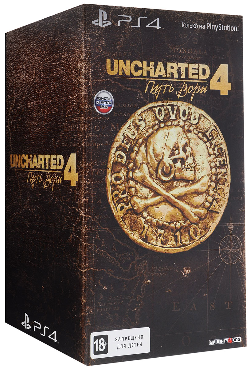 Uncharted 4: Путь вора. Либерталия (PS4) uncharted 4 путь вора a thief s end [ps4]