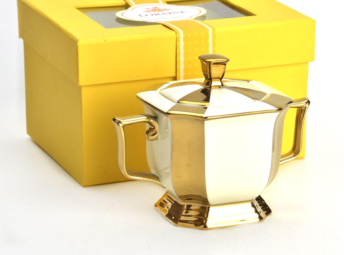 Сахарница Mayer & Boch, 300 мл. 2190121901Сахарница изготовлена из высококачественной керамики золотого цвета. Сахарница закрывается удобной крышкой и снабжена двумя ручками. Такая сахарница станет неотъемлемым атрибутом чаепития. Сахарница упакована в красивую подарочную коробку.Объем сахарницы: 300 мл.