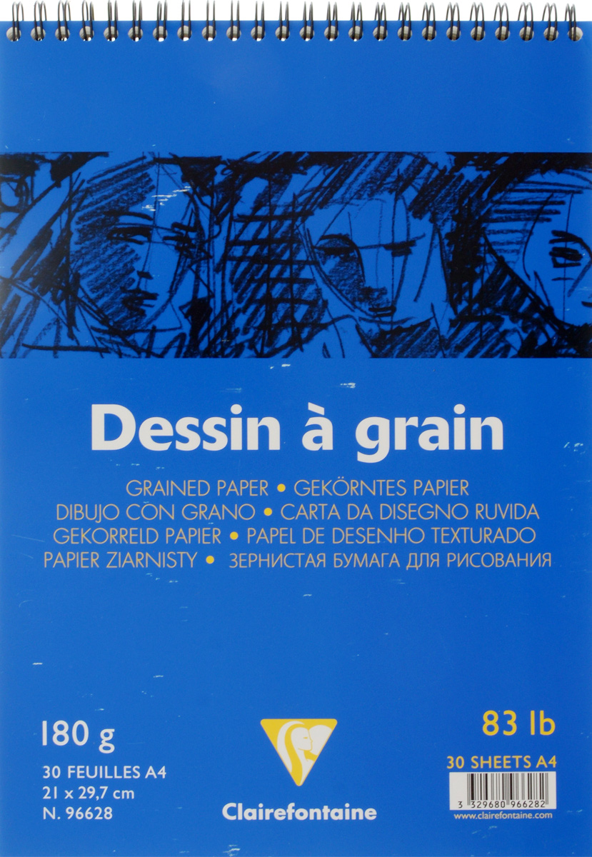 Блокнот для черчения и рисования Clairefontaine  Dessin a Grain , 30 листов, формат А4 -  Бумага и картон