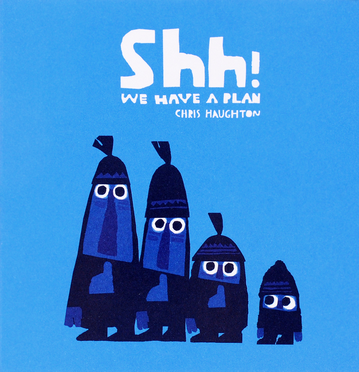 Shh! We Have a Plan lumy блокнот anytime we go away