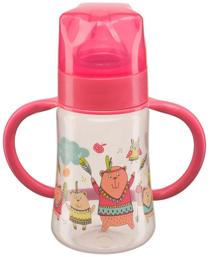 Happy Baby Бутылочка для кормления с силиконовой соской от 0 месяцев цвет коралловый 250 мл бутылочка для кормления happy baby с ручками и силиконовой соской baby bottle lilac 10008 широкое горлышко 250 мл