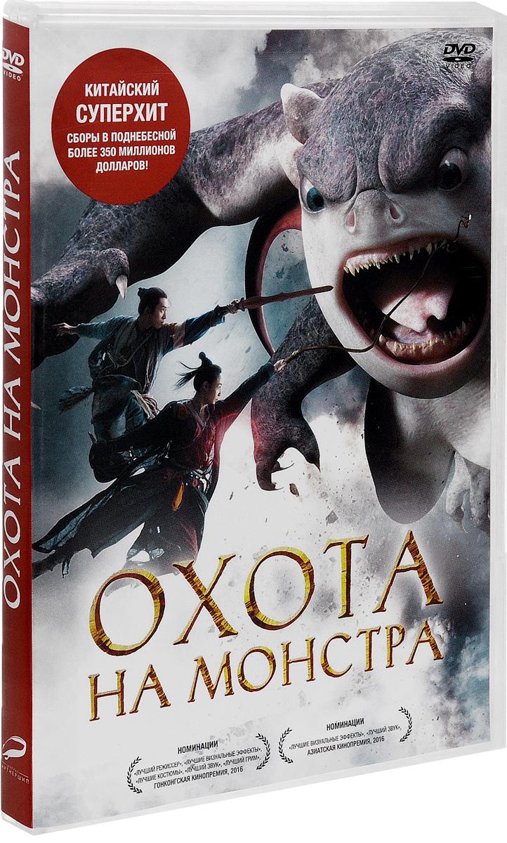 Охота на монстра таро демонов гоэтии