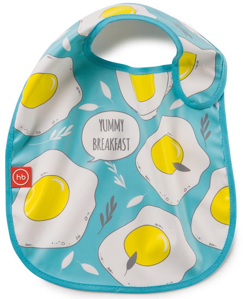 Happy Baby Фартук нагрудный Вкусный завтрак неактивный шкатулка сувенир вкусный завтрак 9 6 6 5 см
