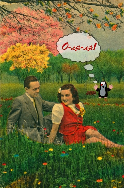 Поздравительная открытка в винтажном стиле