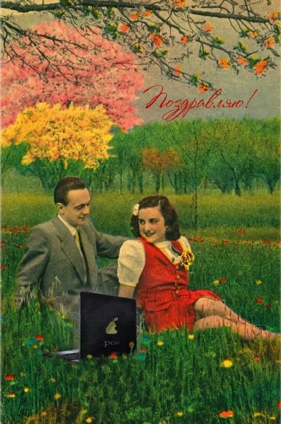 Открытка поздравительная в винтажном стиле № 308ОТКР №109Поздравительная открытка в винтажном стиле