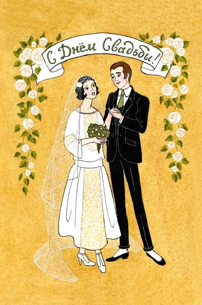 Открытка поздравительная в винтажном стиле № 3161015857Поздравительная открытка в винтажном стиле
