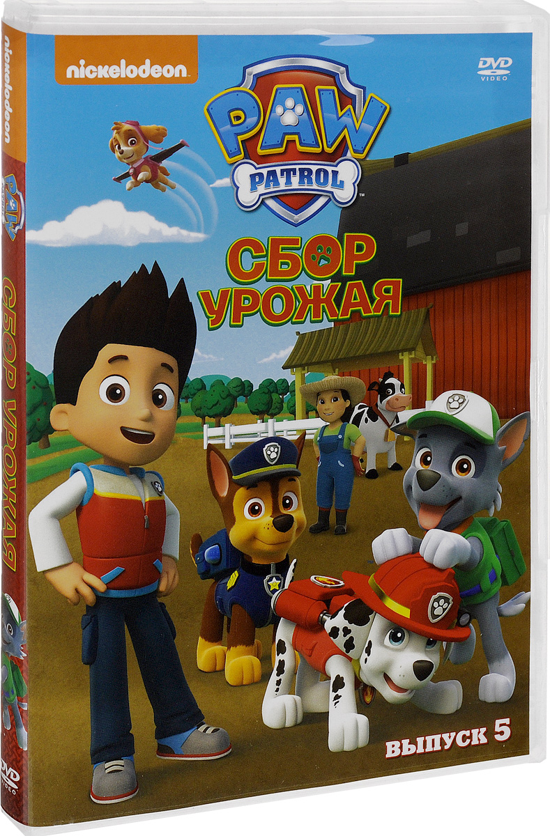 Paw Patrol: Выпуск 5: Сбор урожая щенки метисы левретки взять