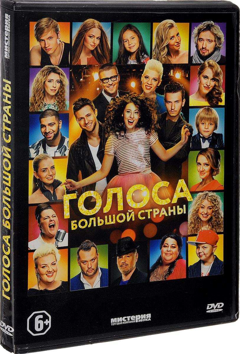 Алена Тойминцева, Андрей Гризли, Егор Сесарев в мюзикле Таира Мамедова