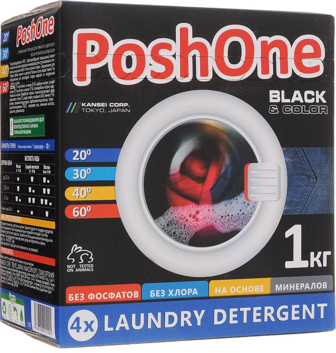 Порошок стиральный Posh One Black & Color, для темного и цветного белья, 1 кг921001Posh One Black & Color - ультраконцентрированный порошок повышенной экологичности на основе минералов. Предназначен для темного и цветного белья в стиральных машинах любого типа и для ручной стирки.Особенности порошка:Не имеет в своем составе фосфаты, оптические отбеливатели, формальдегиды и хлор.Не раздражает кожу.Биоразлагаем более чем на 99%.Не оставляет следов на белье.Не токсичен.Содержит биоферменты и активный кислород-активатор TAED.Защищает нагревательный элемент стиральной машины от накипи.Эффективен в холодной воде.Легко справляется со сложными пятнами.Состав: (15% или более, но менее 30%) карбонат натрия, сульфат натрия, (5% или более, но менее 15%) сесвикарбонат натрия, надуглекислый натрий, бикарбонат натрия, полиоксиэтиленовый эфир лаурилового спирта (7), альфа-олефин сульфанат (AOS), (менее 5%) энзимы, поливинилпирролидон, натриевая соль, карбоксиметилцеллюлоза, тетра-ацетилэтилендиамин (TAED), ароматизатор. краситель, лимонная кислота.Товар сертифицирован. Не предназначен для регулярной стирки изделий из натуральной шерсти и шелка.