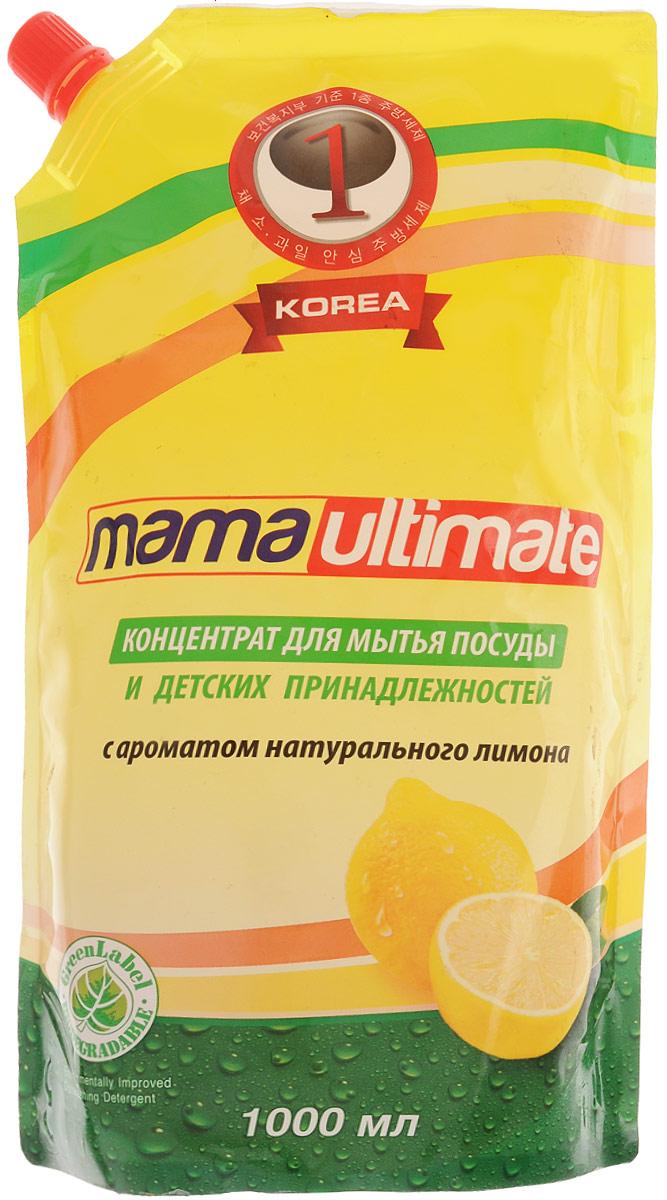 Концентрат для мытья посуды и детских принадлежностей Mama Ultimate, с ароматом натурального лимона, 1 л49313Средство Mama Ultimate, выполненное на основе природных минералов с биоразлагаемой формулой, предназначено для мытья посуды и детских принадлежностей. Обладает смягчающим эффектом для кожи рук, эффективно устраняет неприятные запахи, легко удаляет жир даже в холодной воде.Состав: (30% и более) вода, (5% или более, но менее 15%) натрия лауретсульфат, (менее 5%) алкилбензолсульфокислота, хлорид натрия, гидроксид натрия, метилхлоризотиазолинон и метилизотиазолинон, трилон Б, парфюмерная композиция, краситель.Товар сертифицирован.Уважаемые клиенты! Обращаем ваше внимание на то, что упаковка может иметь несколько видов дизайна. Поставка осуществляется в зависимости от наличия на складе.Как выбрать качественную бытовую химию, безопасную для природы и людей. Статья OZON Гид