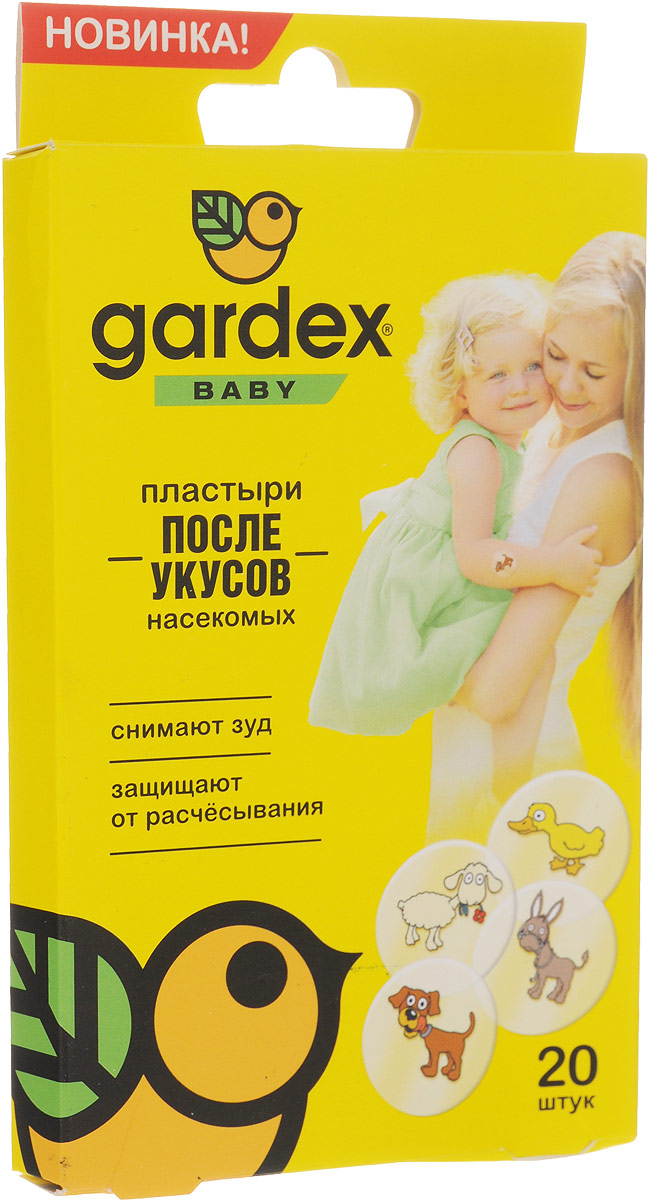 Пластыри после укусов насекомых Gardex Baby, детские, 20 шт15300105Пластыри после укусов насекомых Gardex Baby идеальны для точечных болезненных мест укусов. Изделия содержат антибактериальный компонент, который уменьшает зуд и охлаждает кожу. Защищают место укуса от попадания микробов. Препятствуют расчесыванию. Состав: акрилатный сополимер, соевое масло, масло виноградной косточки, экстракт календулы, масло мяты перечной, масло лаванды узколистной, льняное масло, зантоксилум крылатый, токоферола ацетат, пропиленгликоль, линалоол, лимонен, ментол.Товар сертифицирован.