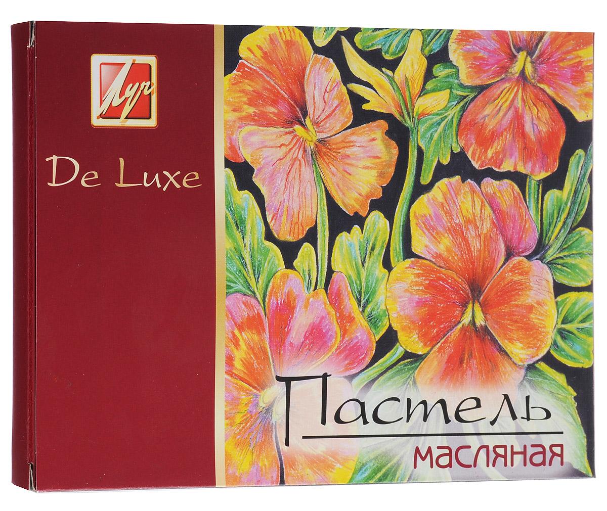 Луч Пастель масляная De Luxe 24 цвета -  Мелки и пастель
