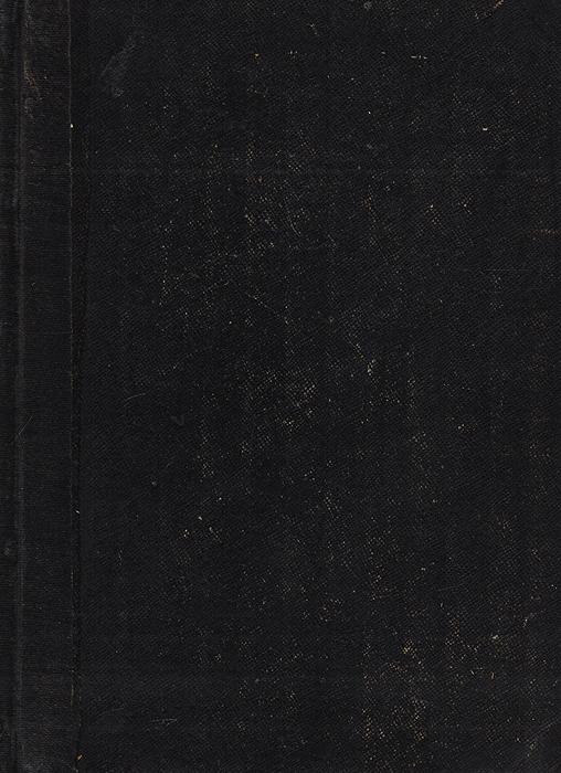 Общая и частная гинекологическая диагностика. Для врачей и студентов1074038Прижизненное издание. Берлин, 1920-е гг. Медицинское издательство Врач. Иллюстрированное издание с 67 рисунками в тексте. Владельческий переплет. Сохранность хорошая. Вниманию читателей предлагается пособие А. А. Редлиха по общей и частной гинекологической диагностике, предназначенное для студентов и врачей. Александр Адольфович Редлих (1866-1932 гг.) был учеником знаменитого российского акушера-гинеколога и крупнейшего общественного деятеля академика Г. Е. Рейна, тоже ставшего эмигрантом первой волны. От своего учителя А. А. Редлих принял в 1911 г. образцовую акушерско-гинекологическую кафедру и клинику ВМА, которые по праву считались одними из лучших не только в России, но и в Европе, и возглавлял их до 1918 г. А. А. Редлих стал продолжателем нового для того времени научного направления - оперативной гинекологии, основы которого были заложены Г. Е. Рейном. Научные труды профессораА. А. Редлиха характеризуют его как эрудированногоученого, опытного клинициста и педагога.