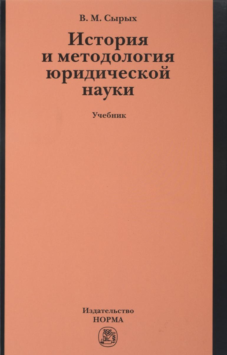 Ключ к учебнику по праву боголюбова лукашевой