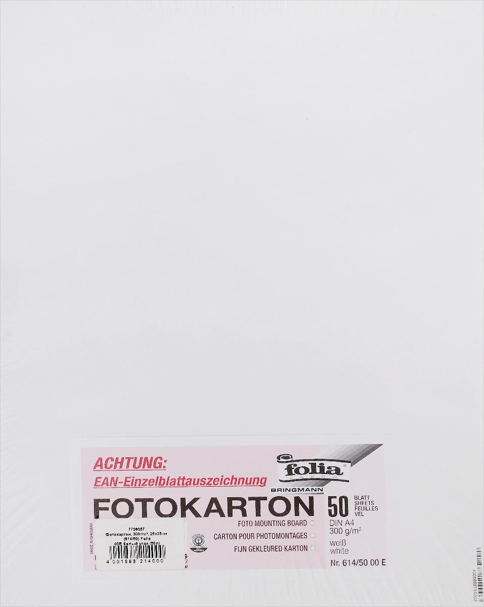Фотокартон Folia, цвет: белый, 21 х 30 см, 50 листов7708057_ белыйФотокартон Folia - это однотонная плотная бумага. Используется для изготовления открыток, пригласительных, дляскрапбукинга, для изготовления паспарту и других декоративных или дизайнерских работ.