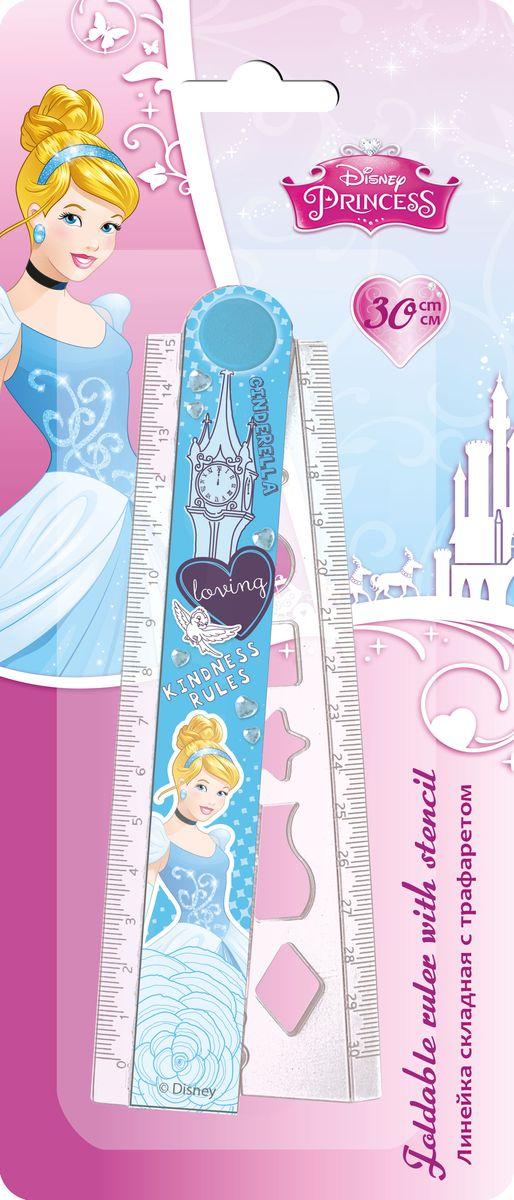 Disney Princess Линейка раскладная с трафаретом 30 см линейка disney princess раскладная с трафаретом 30 см