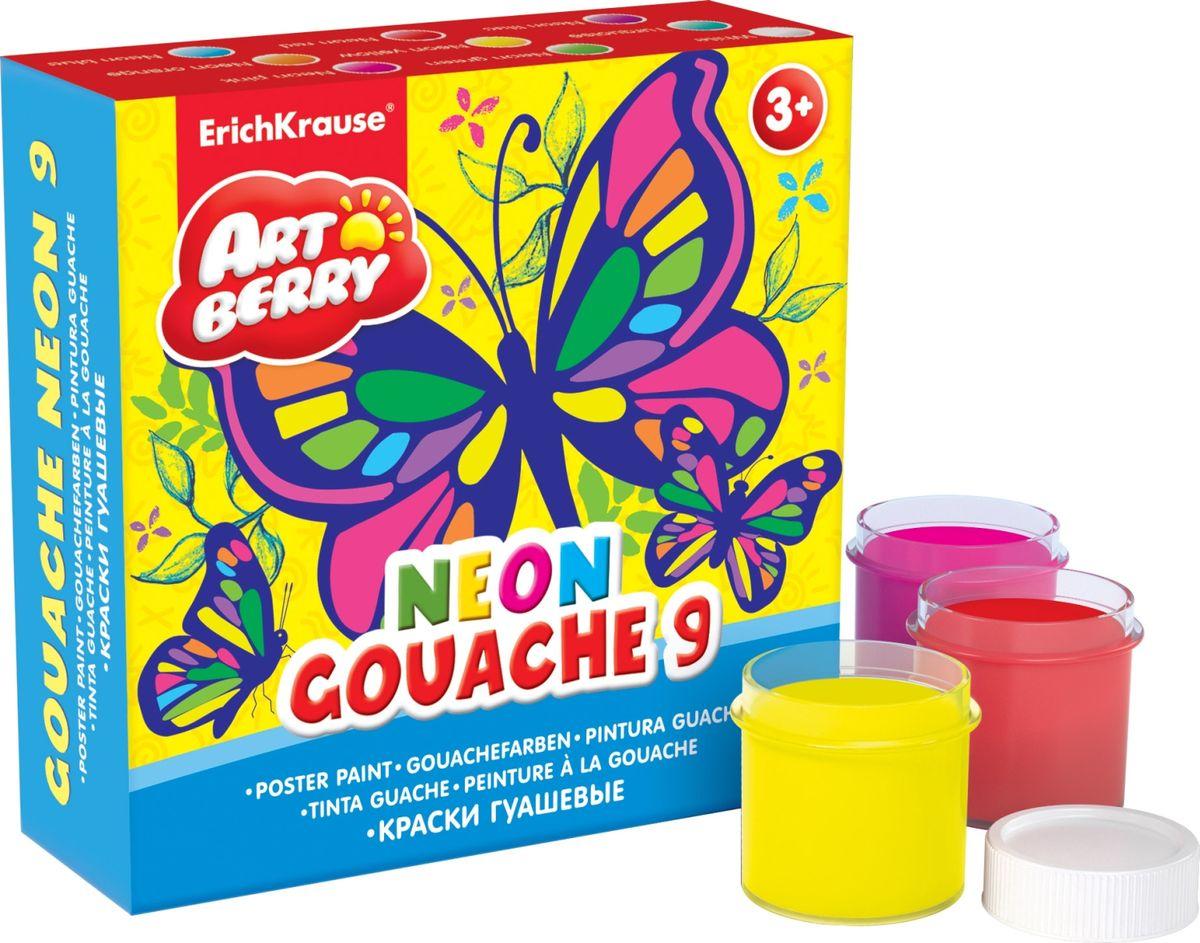 Erich Krause Гуашевые краски Artberry Neon 9 цветов erich krause цветная бумага artberry формат в5 10 цветов