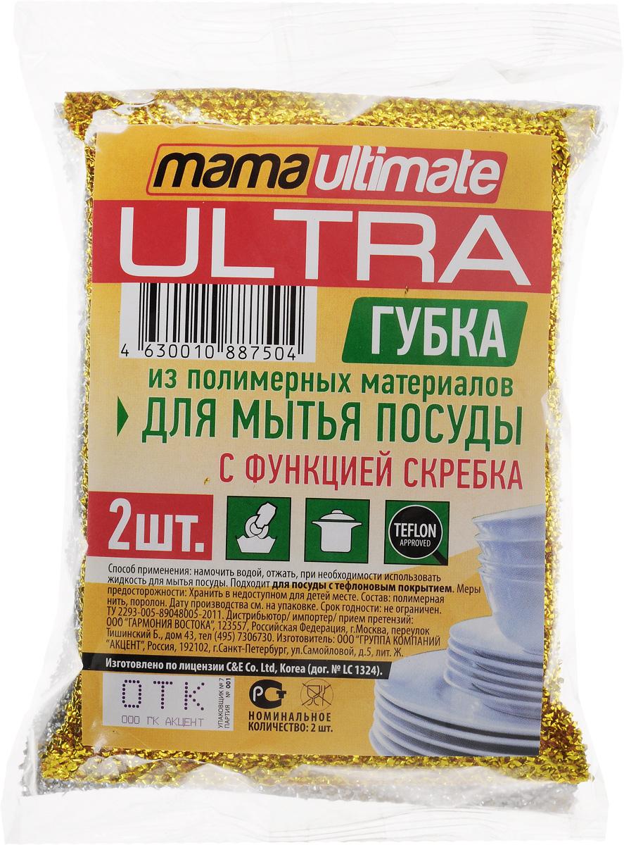 Губка для мытья посуды Mama Ultimate, с металлизированной нитью, 2 шт887504Губка Mama Ultimate изготовлена из поролона в чехле из полимерной металлизированной нити. Предназначена для мытья посуды и очистки сильно загрязненных кухонных поверхностей. Удобна в применении. Позволяет экономить моющее средство, благодаря структуре поролона, который дает много пены при использовании. Подходит для посуды с тефлоновым покрытием.Материал: полимерная металлизированная нить, поролон.