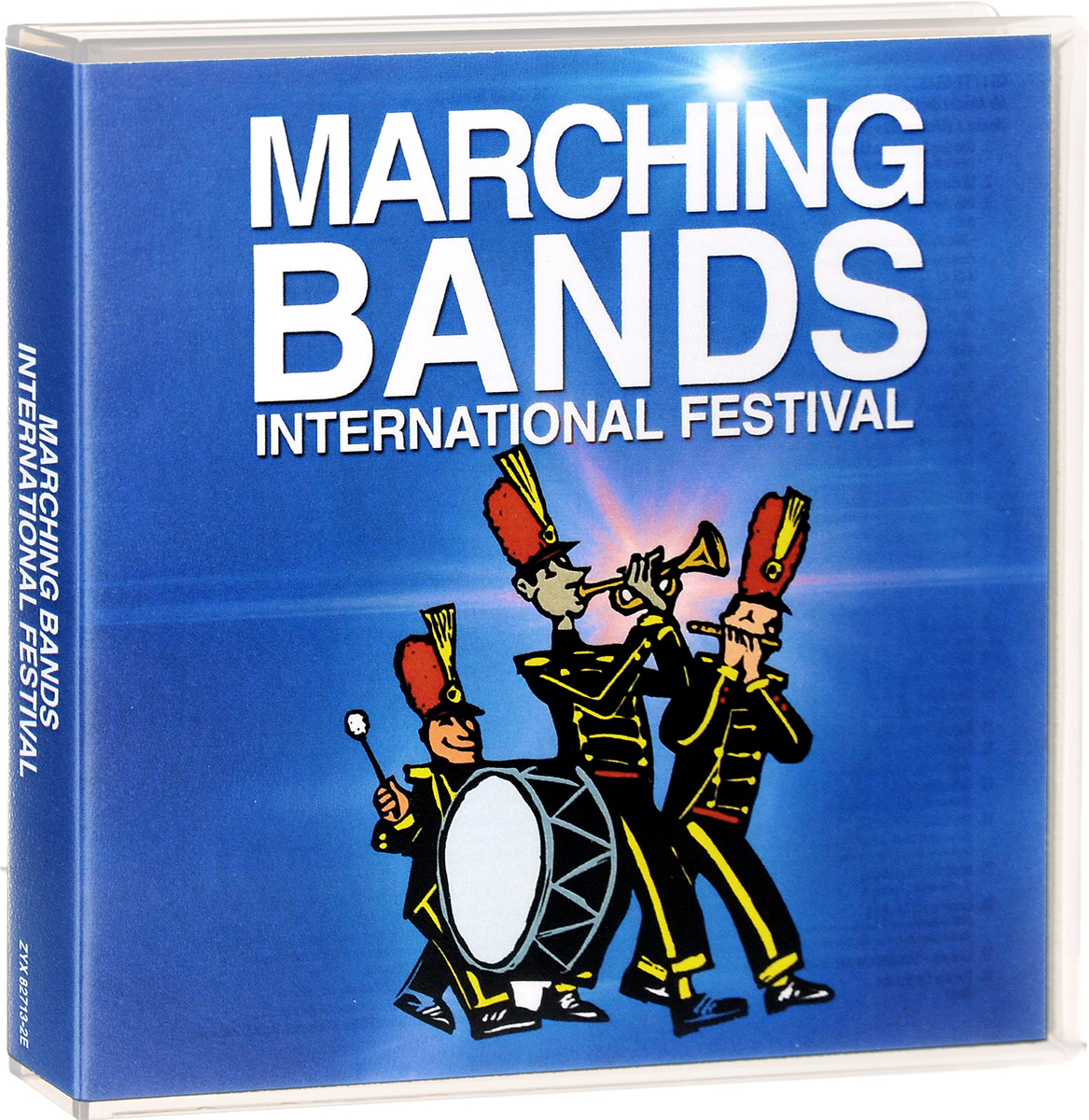 Zakazat.ru Marching Bands. International Festival (3 CD)