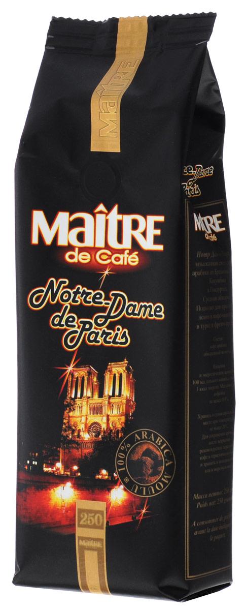 Maitre Нотр-Дам кофе молотый, 250 г4607099092945Maitre Нотр-Дам - смесь зёрен арабики из Бразилии, Явы, Колумбии и Гондураса. При приготовлении эспрессо даёт богатый крема с гармоничным сочетанием сладости и горечи, придающих шоколадный оттенок. Также хорошо подходит для приготовления кофе в кофеварке, турке и френч-прессе.