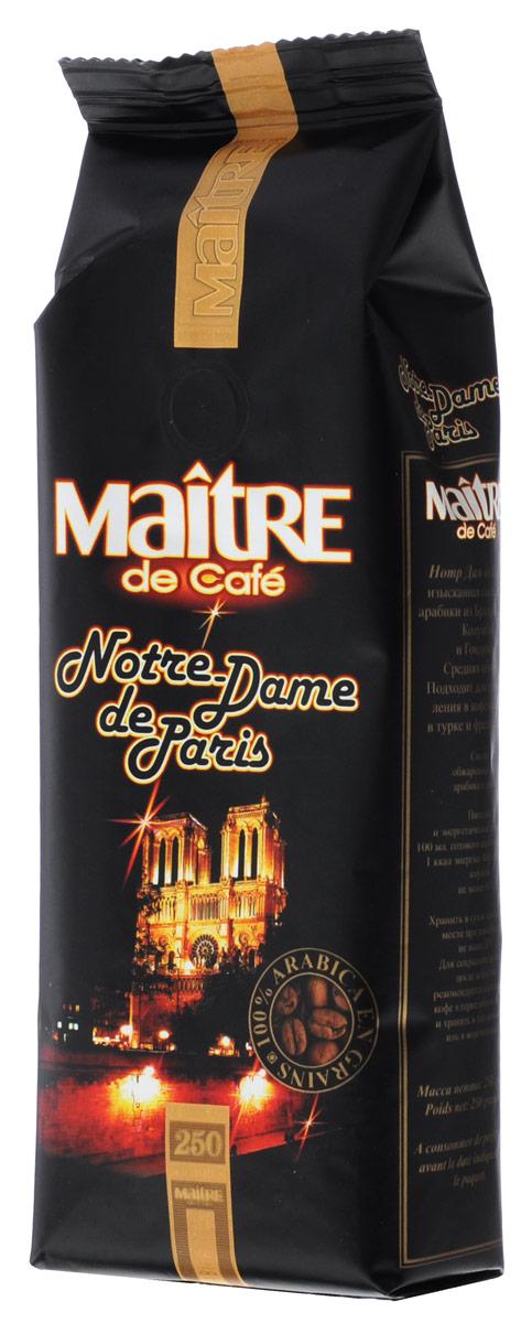 Maitre Нотр-Дам кофе в зернах, 250 г4607099092921Maitre Нотр-Дам - смесь зёрен арабики из Бразилии, Явы, Колумбии и Гондураса. При приготовлении эспрессо даёт богатый крема с гармоничным сочетанием сладости и горечи, придающих шоколадный оттенок.