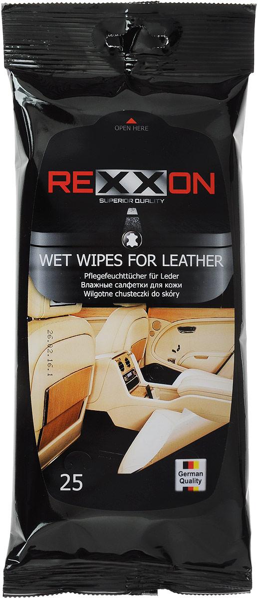 Салфетки влажные Rexxon для кожанных поверхностей автомобиля, 25 шт2-1-1-3-1Влажные салфетки Rexxon, выполненные из нетканого полотна и пропитывающего лосьона, предназначены для уходя за кожаной обивкой автомобиля. Они эффективно удаляют грязь, обновляют кожаные изделия, делая их более эластичными, придают блеск, предотвращают появление царапин, поглощают запахи, не оставляют следов. Состав пропитывающего лосьона: вода деминерализованная, композиция силиконов, изопропанол, неионогенное ПАВ (менее 5%), консервант, отдушка (парфюмерная композиция).Товар сертифицирован.