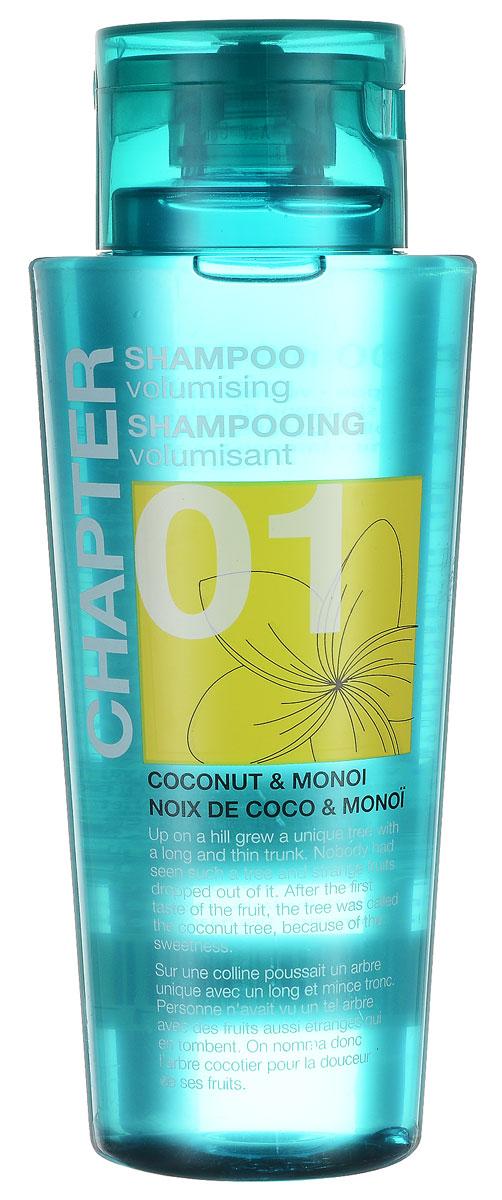 Chapter Шампунь для волос Chapter с ароматом кокоса и монои, 400 мл769675Благодаря специально разработанному составу, шампунь с ароматом кокоса и монои не утяжеляет волос, придавая мягкость и восстанавливая блеск. Шампунь, придающий объем волосам. Подходит для всех типов волос, в том числе и для окрашенных. Не содержит парабенов, силиконов и красителей.