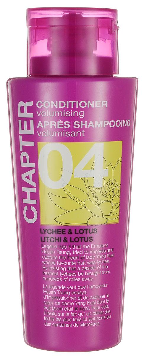 Chapter Кондиционер для волос Chapter с ароматом личи и лотуса, 400 мл115760Кондиционер с ароматом личи и лотоса, придающий объем, имеет нежную и легкую текстуру, которая питает и смягчает волосы, восстанавливая здоровый блеск и сияние. Не утяжеляет волосы, помогает расчесать спутанные пряди. Не содержит парабенов, силиконов и красителей.