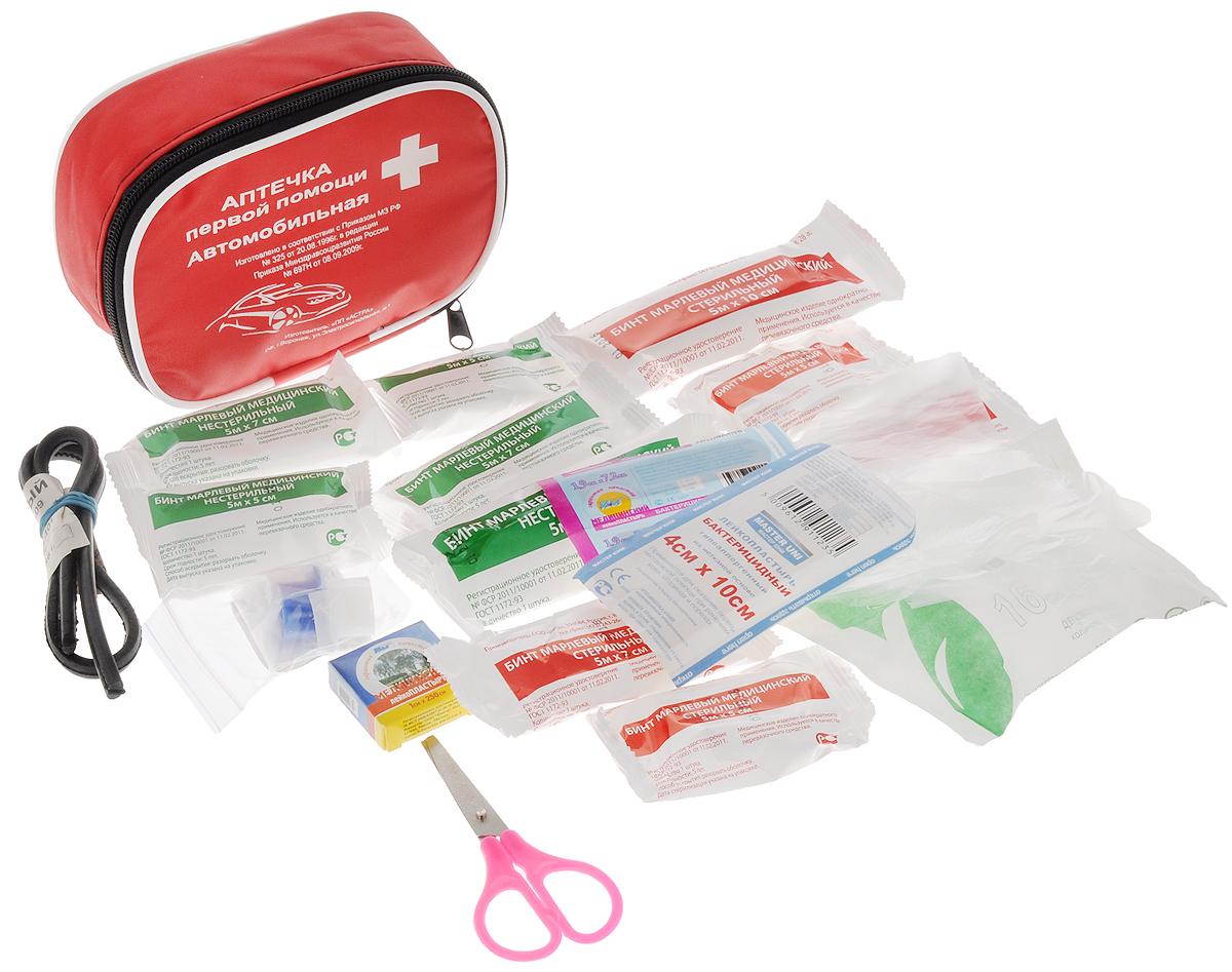 Аптечка первой помощи Sapfire, автомобильная mikado fishunter 2 съедобная резина 7 5 см 313 уп 5 шт