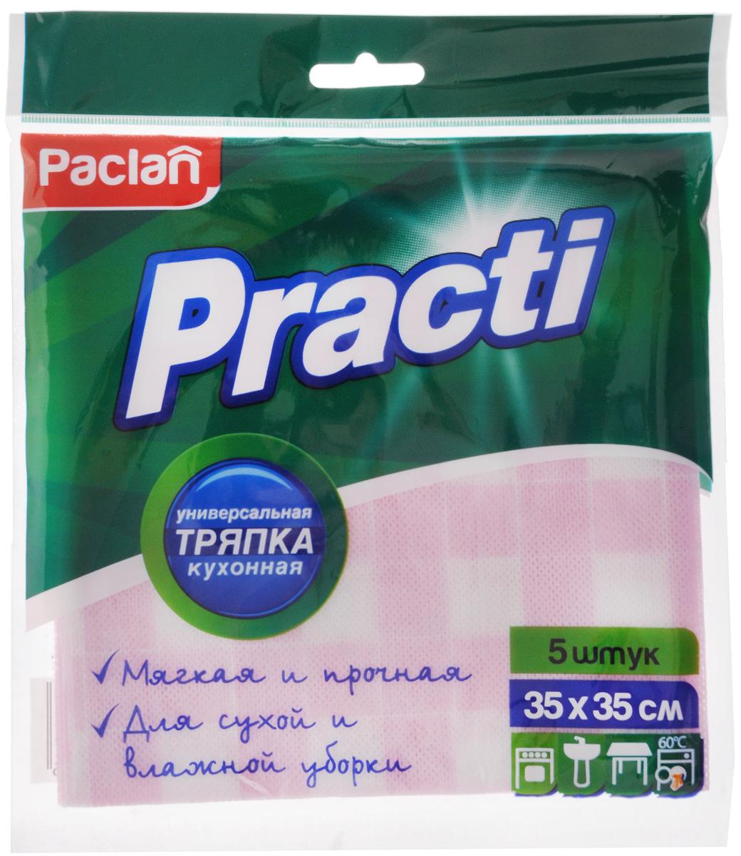 Салфетка для уборки Paclan Practi, универсальная, цвет: белый, розовый, 35 х 35 см, 5 шт410121/310611/310612_розовыйСалфетки для уборки Paclan Practi, выполненные из вискозы и полиэстера, превосходно впитывают влагу и легко отжимаются. Они быстро и эффективно очищают загрязнения, не оставляют разводов и ворсинок на поверхности. Изделия подходят как для влажной, так и для сухой уборки.В комплекте 5 салфеток.