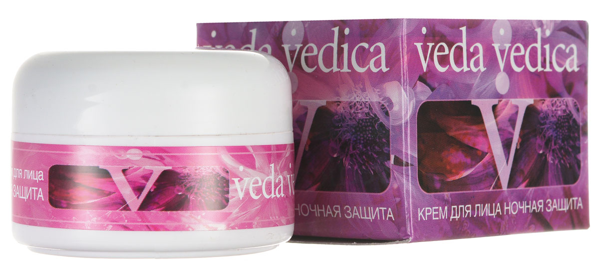 Veda Vedica Крем для лица Ночная защита, 50 г8906015080650Легкий питательный крем на основе натуральных растительных масел и экстрактов. Питает кожу витаминами, возвращает свежесть, улучшает цвет лица, разглаживает мелкие морщины. Для любого типа кожи.