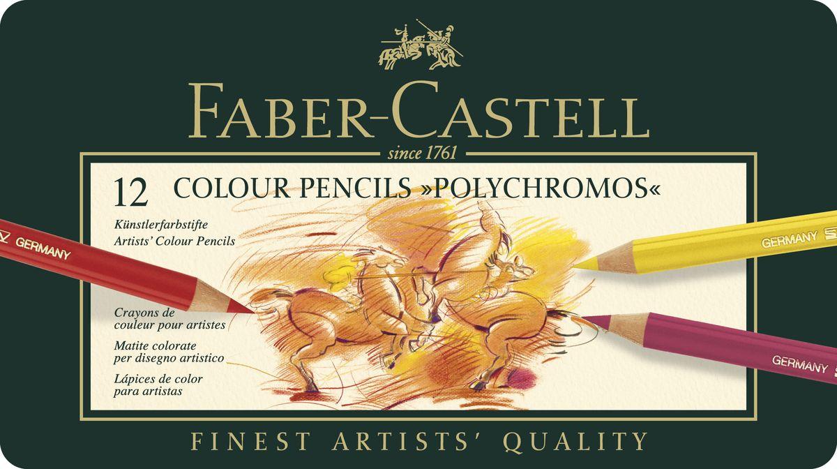 Faber-Castell Цветные карандаши Polychromos 12 цветов110012Цветные карандаши Faber-Castell Polychromos станут незаменимым инструментом для начинающих ипрофессиональныххудожников. В набор входят 12 карандашей разных цветов. Особенности карандашей:высокое содержание очень качественных пигментов гарантирует устойчивость к воздействию света и интенсивность;грифель толщиной 3,8 мм; гладкий грифель на основе воска водоустойчив, не размазывается.Набор цветных карандашей - это практичный художественный инструмент, который поможет вам в создании самыхвыразительных произведений. Карандаши упакованы в металлический пенал, благодаря чему их удобно хранить.
