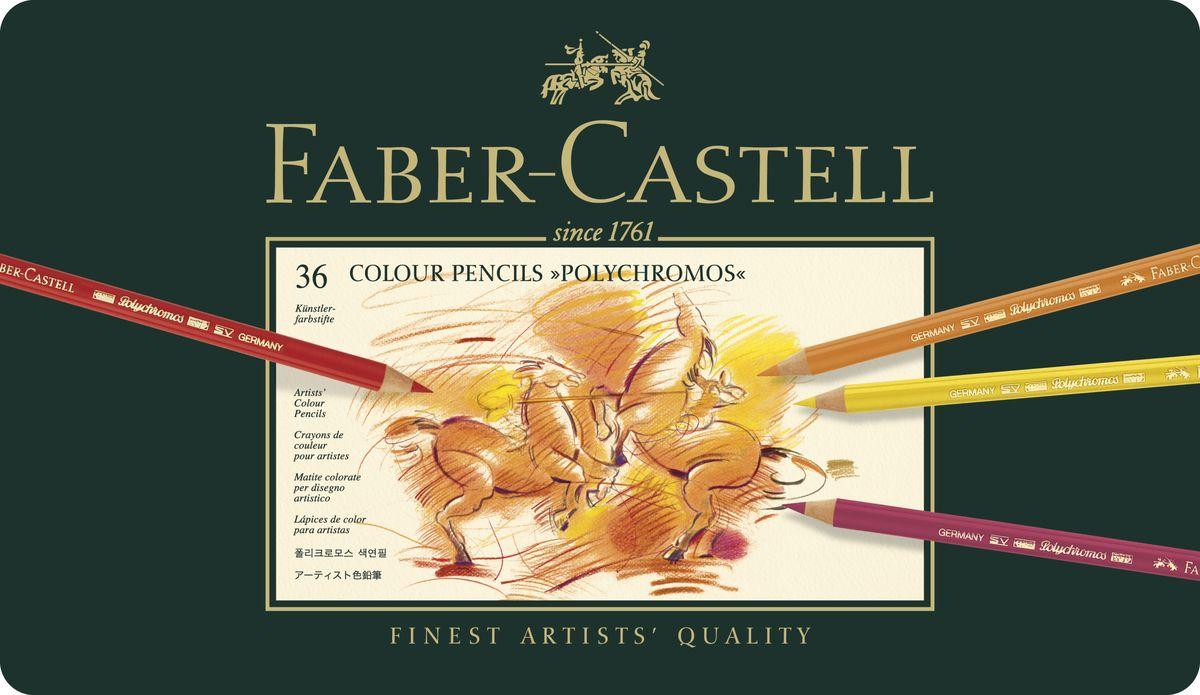 Faber-Castell Цветные карандаши Polychromos 36 цветов110036Цветные карандаши Faber-Castell Polychromos станут незаменимым инструментом для начинающих и профессиональных художников. В набор входят 36 карандашей разных цветов.Особенности карандашей: высокое содержание очень качественныхпигментов гарантирует устойчивость квоздействию света и интенсивность; грифель толщиной 3,8 мм;гладкий грифель на основе воска водоустойчив,не размазывается.Набор цветных карандашей - это практичный художественный инструмент, который поможет вам в создании самых выразительных произведений. Карандаши упакованы в металлический пенал, благодаря чему их удобно хранить.