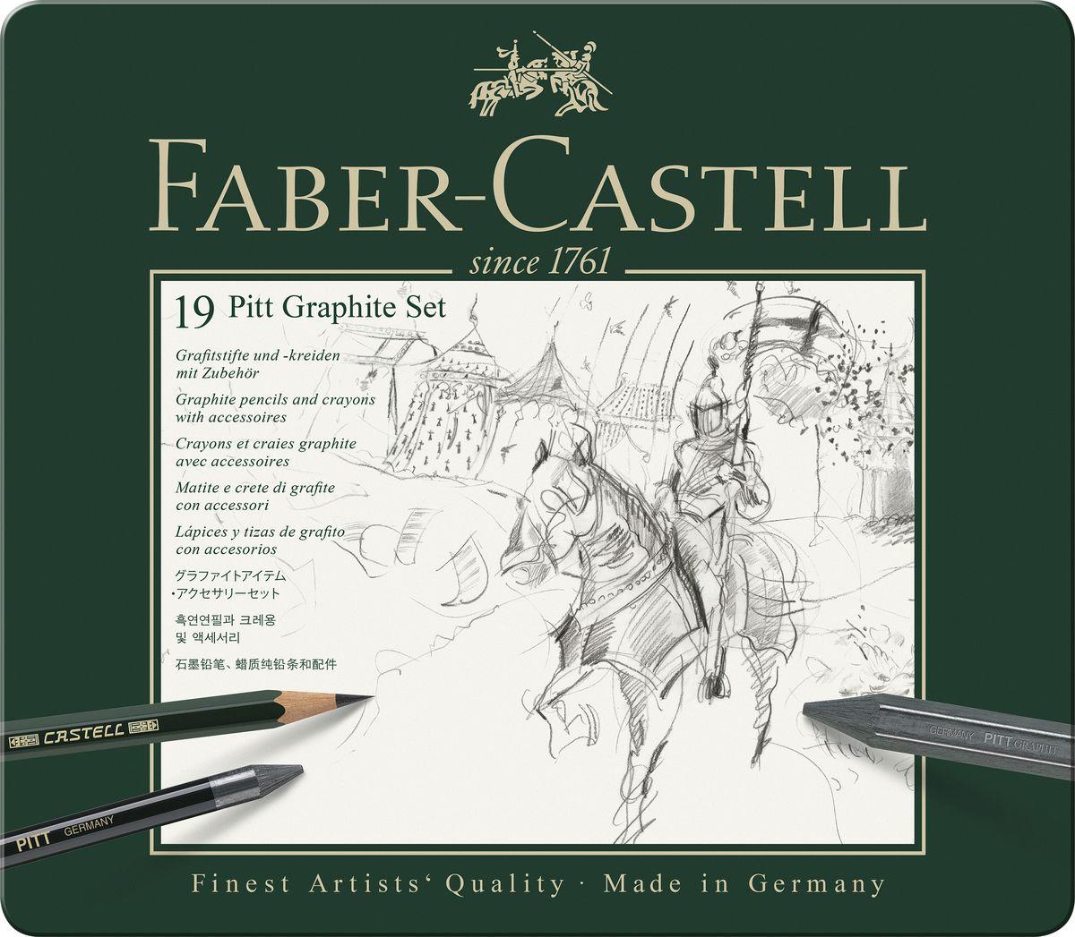 Faber-Castell Художественный набор Pitt Graphite Set 19 предметов набор д творчества lyra graphite set карандаши художественные ластик пастель 11 предм в метал короб l2041111