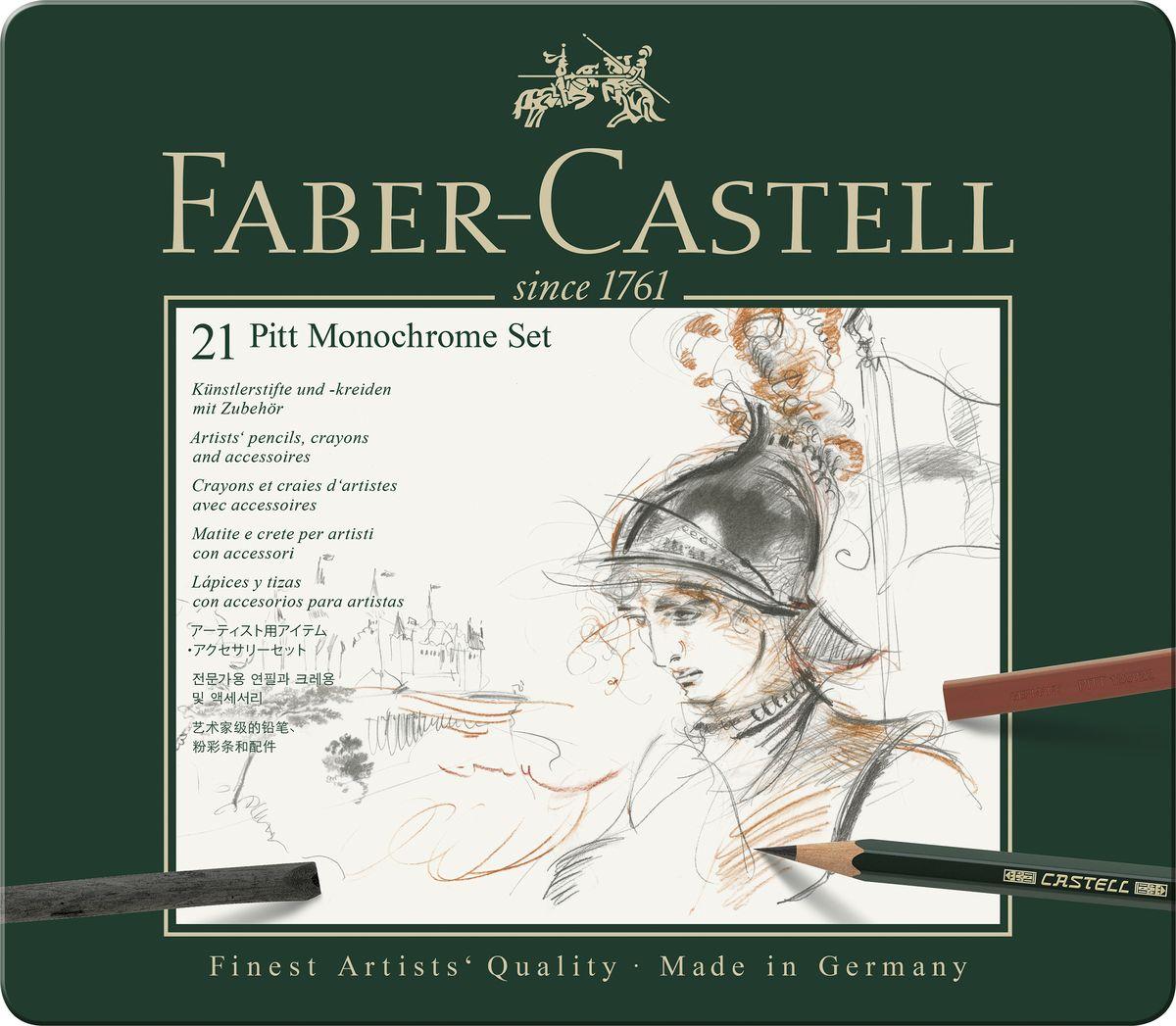 Faber-Castell Художественный набор Pitt Monochrome 21 предмет kinfire e27 3w 230lm 3500k 6 smd 5730 led warm white light lamp bulb ac 85 265v