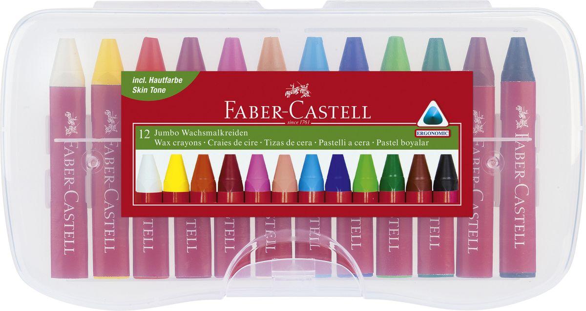 Faber-Castell Восковые мелки Jumbo 12 цветов карандаши восковые мелки пастель faber castell цветные восковые стирающиеся мелки jumbo grip в картонной коробке 12 шт