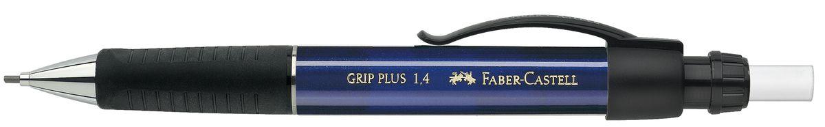Faber-Castell Карандаш механический Grip Plus цвет корпуса синий 131432131432Механический карандаш Faber-Castell Grip Plus - незаменимый атрибут современного делового человека дома и в офисе.Корпус карандаша круглой формы с металлическим наконечником выполнен из высококачественного пластика. Дополнен корпус удобным пластиковым держателем, трехгранной резиновой областью захвата и толстым выдвижным ластиком. Карандаш оснащен инновационной системой, предотвращающей поломку грифеля.Убирающийся внутрь кончик обеспечивает безопасное ношение карандаша в кармане.Порадуйте друзей и знакомых, оказав им столь стильный знак внимания.