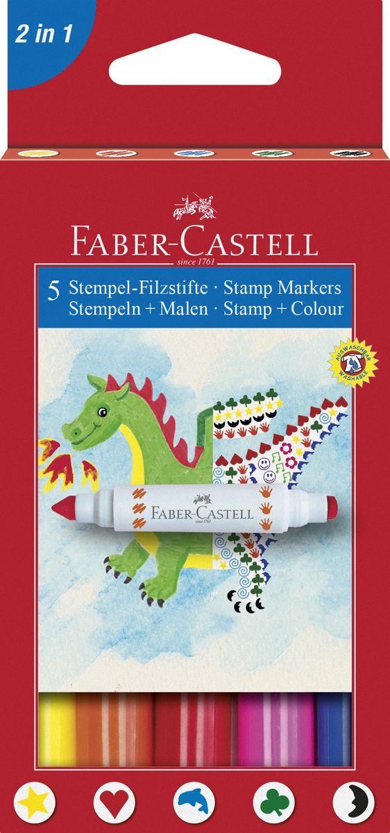 Faber-Castell Фломастеры-штампы 5 цветов155175Уникальные фломастеры-штампы Faber-Castell помогут маленькому художнику раскрыть свой творческий потенциал, рисовать и раскрашивать яркие картинки, развивая воображение, мелкую моторику и цветовосприятие. В наборе 5 разноцветных фломастеров, с одной стороны которых расположен цветной наконечник, а с другой - штамп того же цвета. Все штампы имеют разные рисунки. Корпусы выполнены из пластика. Чернила на водной основе окрашены с использованием пищевых красителей, благодаря чему они полностью безопасны для ребенка и имеют яркие, насыщенные цвета. Если маленький художник запачкался - не беда, ведь фломастеры отстирываются с большинства тканей. Вентилируемый колпачок надолго сохранит яркость цветов.