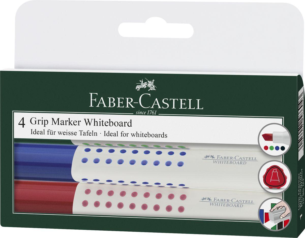 Faber-Castell Маркер для белой доски Grip 4 шт158604Набор маркеров для белой доски Faber-Castell включает в себя 4 маркера. Особенности маркеров:эргономичная трехгранная область захвата; идеален для всех видов бумаги; линия маркировки шириной 2-5 мм; 4 ярких цвета; простая система повторного наполнения чернилами; контрастные цвета, быстрое высыхание. Такой набор станет незаменимым при проведении презентаций и для работы в офисе.