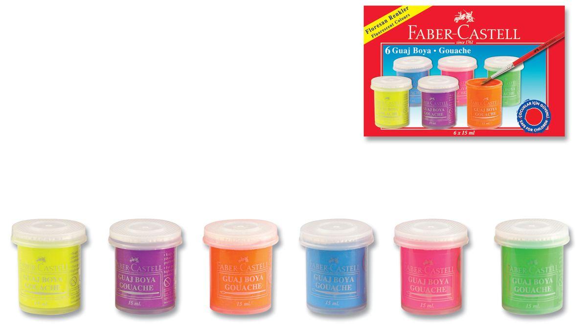 Faber-Castell Гуашь флуоресцентные цвета 6 шт eberhard faber краски для рисования на лице 4 цвета животные