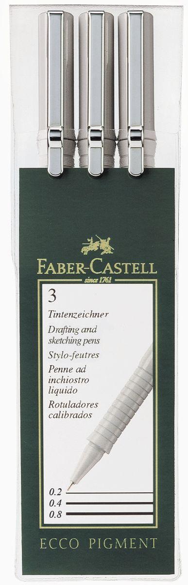 Faber-Castell Капиллярная ручка Ecco Pigmen черная 3 шт167003Ручки Ecco Pigmen идеальны для письма, рисования, набросков. Пигментные черные чернила водо- и светоустойчивые, позволяют рисовать с линейкой и по шаблону. У ручек длинный кончик с металлическим корпусом, эргономичная область захвата, металлический клип. В комплекте 3 ручки с наконечниками 0,2, 0,4 и 0,8 мм.