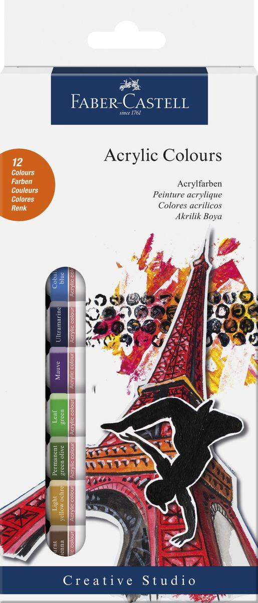 Faber-Castell Краски акриловые 12 штLF236155