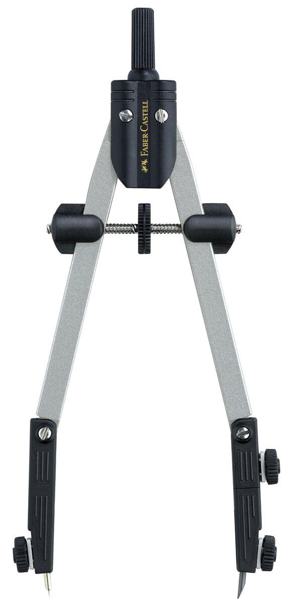 Faber-Castell Циркуль Quick Set Ultra-S цвет черный серебристый - Чертежные принадлежности