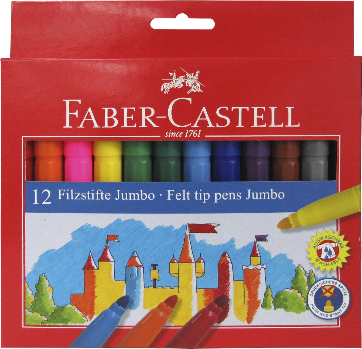 Faber-Castell Фломастеры Jumbo 12 цветов554312Фломастеры Faber-Castell помогут маленькому художнику раскрыть свой творческий потенциал, рисовать ираскрашивать яркие картинки, развивая воображение, мелкую моторику и цветовосприятие.В наборе Faber-Castell Jumbo 12 разноцветных фломастеров. Корпусы выполнены из пластика. Чернила на водной основе окрашены с использованием пищевых красителей, благодаря чему они полностью безопасны для ребенка и имеют яркие,насыщенные цвета. Если маленький художник запачкался - не беда, ведь фломастеры отстирываются с большинстватканей. Вентилируемый колпачок надолго сохранит яркость цветов.Не рекомендуется детям до 3-х лет.