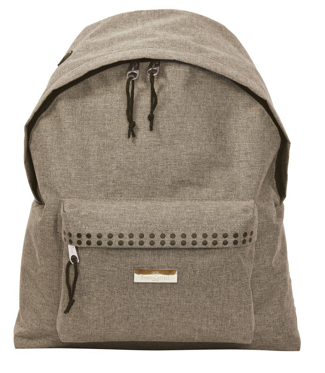 Faber-Castell Рюкзак Grip цвет песочный573375Стильный и качественный рюкзак Faber-Castell Grip выполнен из прочного материала с водоотталкивающим покрытием и прекрасно подойдет для использования подростками.Это легкий и компактный городской рюкзак, который обязательно подчеркнет вашу индивидуальность.Рюкзак содержит одно вместительное отделение, закрывающееся на застежку-молнию с двумя бегунками. На лицевой стороне рюкзака расположен накладной карман на молнии. На задней части рюкзака имеется карман на липучке.Рюкзак оснащен широкими лямками и текстильной ручкой для переноски в руке. Имеется вывод для наушников.Такую модель рюкзака можно использовать для повседневных прогулок, отдыха и спорта.