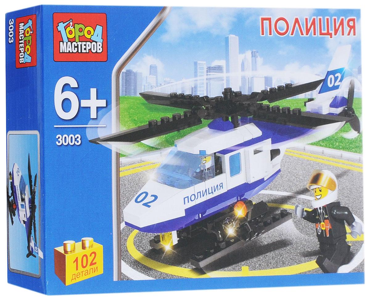 Город мастеров Конструктор Полицейский вертолет конструкторы город мастеров полицейский вертолет 102 детали