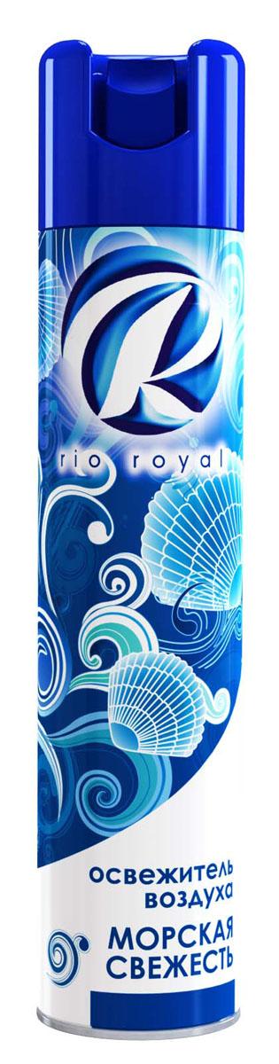 Освежитель воздуха Rio Royal Морская свежесть, 300 мл31751Освежитель воздуха Rio Royal Морская свежесть предназначен для устранения неприятных запахов в различных помещениях. Он надолго наполняет пространство приятным ароматом.Аэрозоль не содержит озоноразрушающих веществ. Товар сертифицирован.