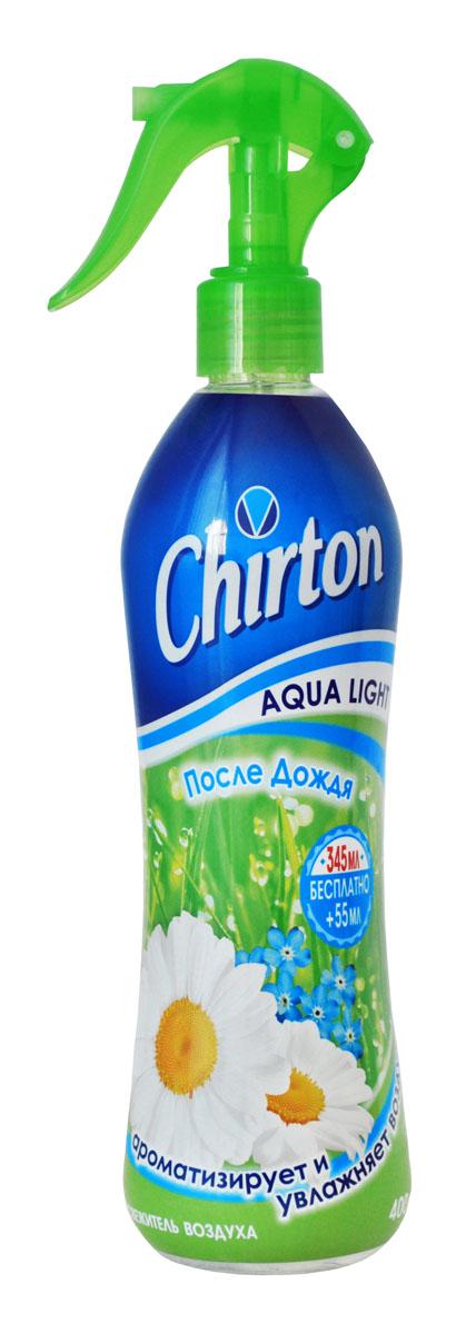 Освежитель воздуха Chirton После дождя, 400 мл49031Освежитель воздуха Chirton После дождя из серии Aqua Light предназначен для устранения неприятных запахов и ароматизации воздуха в жилых помещениях, в ванных и туалетных комнатах или в салоне автомобиля. Высокое качество освежителя позволит быстро избавиться от неприятных запахов в любом уголке вашего дома, наполняя его неповторимым ароматом.Товар сертифицирован.Уважаемые клиенты! Обращаем ваше внимание на возможные изменения в дизайне упаковки. Качественные характеристики товара остаются неизменными. Поставка осуществляется в зависимости от наличия на складе.
