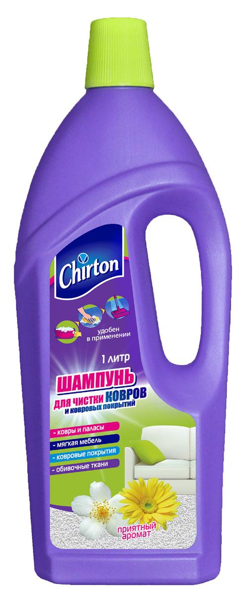 Шампунь для ковров и ковровых покрытий Chirton, 1000 мл пена для чистки мягкой мебели